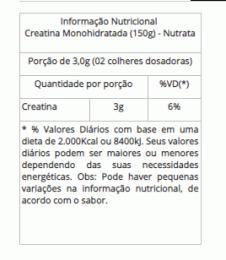 Creatina Monohidratada (150g)